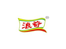 晋江市裕源食品有限公司